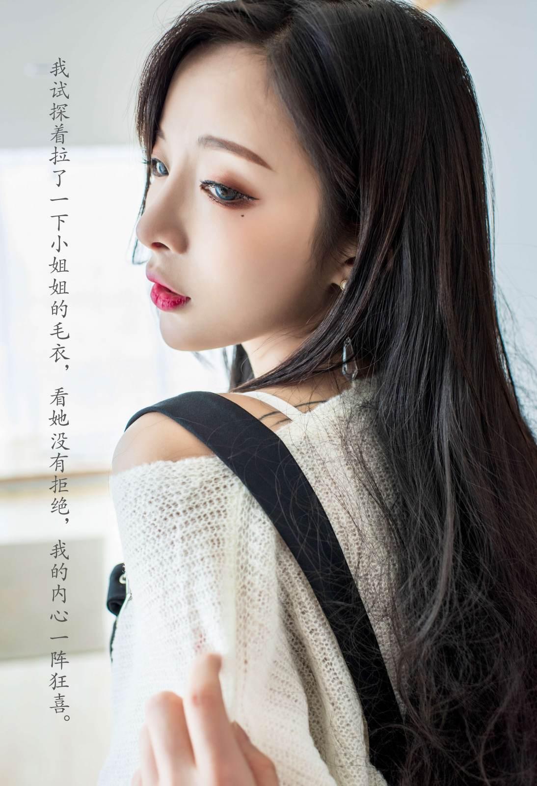 第168期刚失恋的小姐姐陈小喵(丝袜,高跟)_图片2