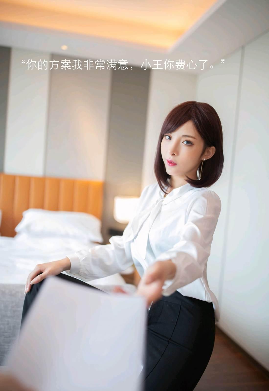 第169期公司女老板查岗陈小喵(高跟,丝袜)_图片2