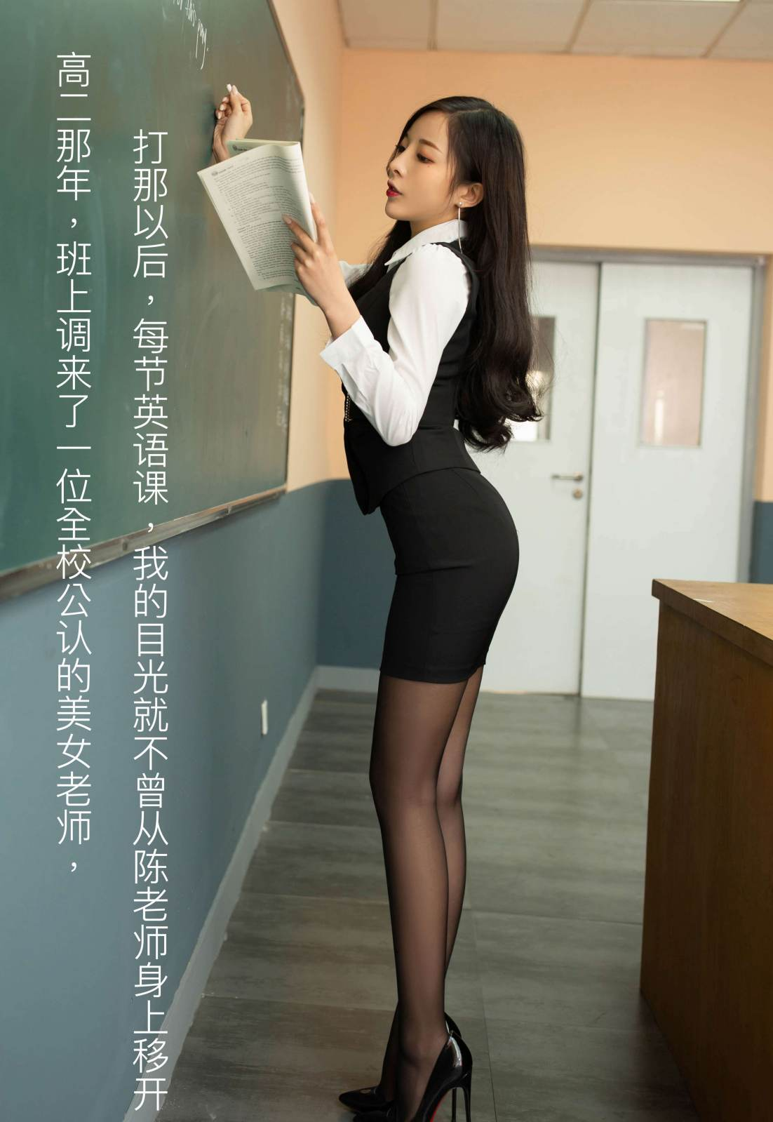 第235期如花似玉陈小喵(高跟,制服,丝袜,黑丝)_图片2